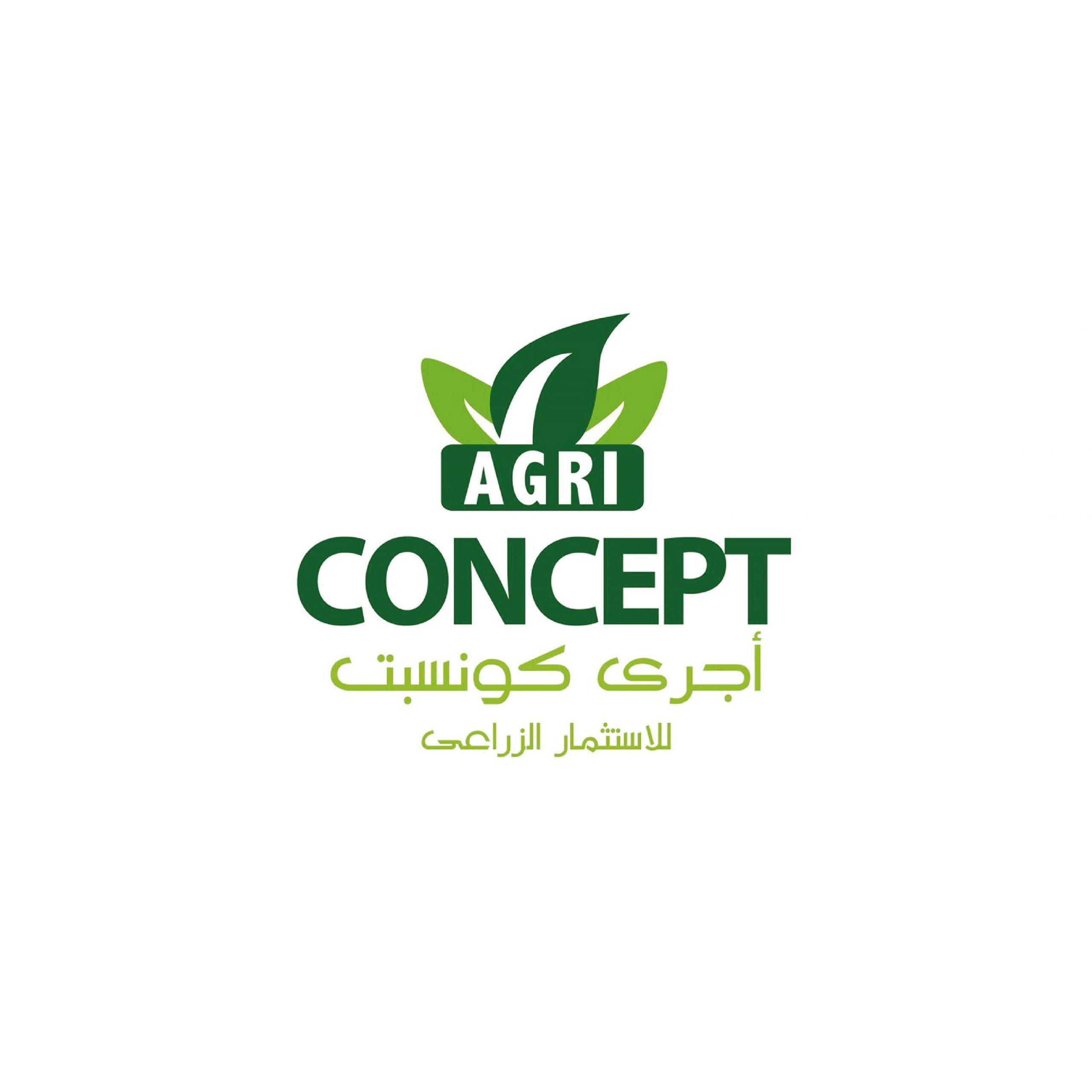 Agri Concept